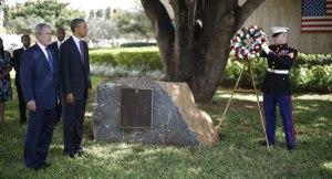 130702_obama_bush_africa_reu1